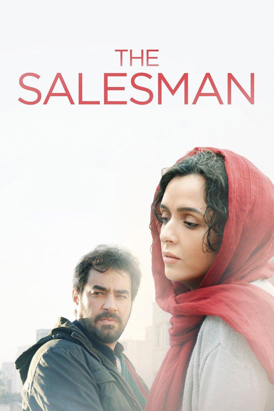 The Salesman - Movie Poster