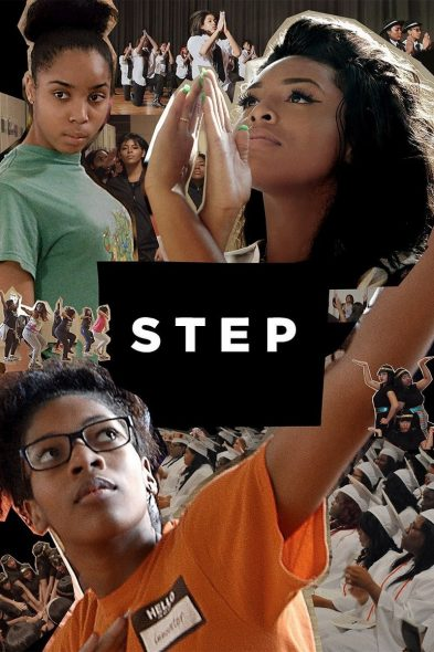 Step - Movie Poster