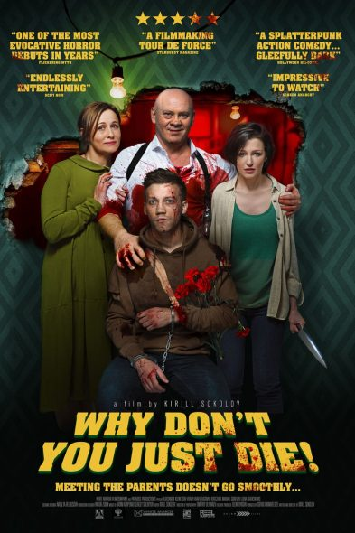 Why Don't You Just Die! - Movie Poster